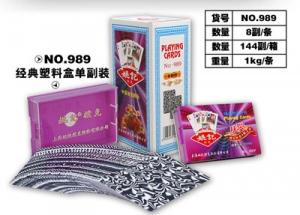 姚记密码扑克989