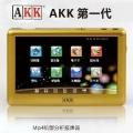 AKK-K1扑克牌分析仪