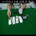 玩扑克牌赢牌道具