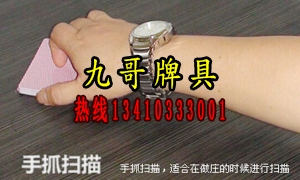 扑克扫描仪手表镜头