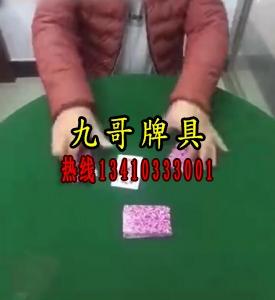冬季改装扑克袖箭变牌衣