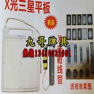 x光三星平板/射线管/背光机