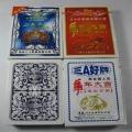 NO.9888三A密码扑克牌